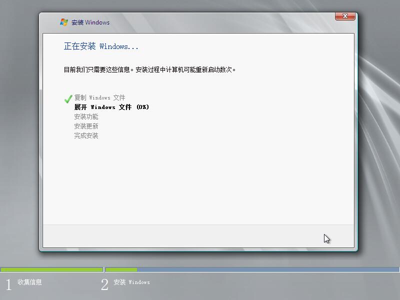 安装 Windows Server 2008 R2 系统插图14