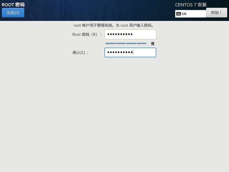 安装 CentOS 7 系统插图13