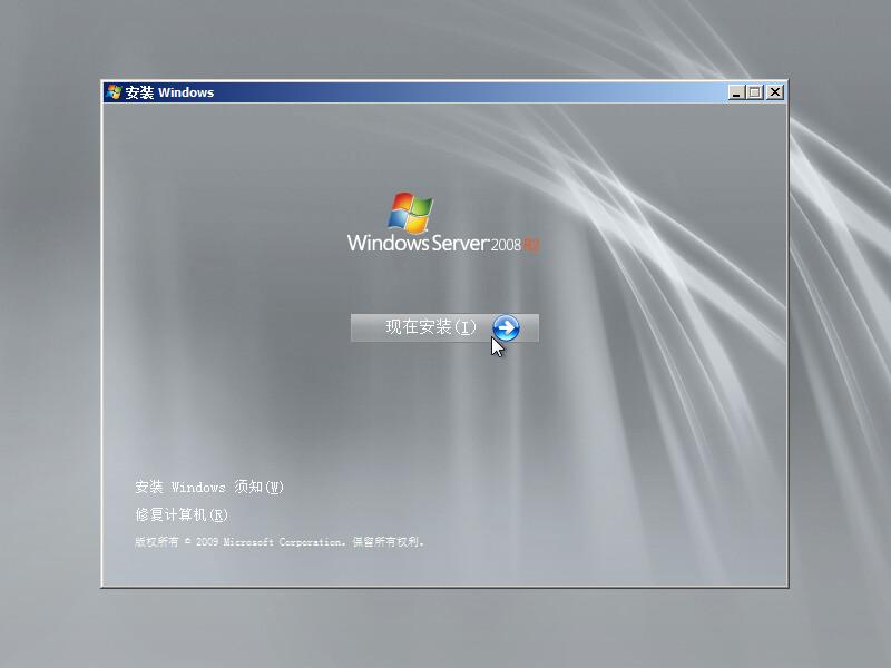 安装 Windows Server 2008 R2 系统插图5