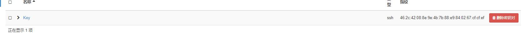 搭建Openstack开源云计算平台插图274