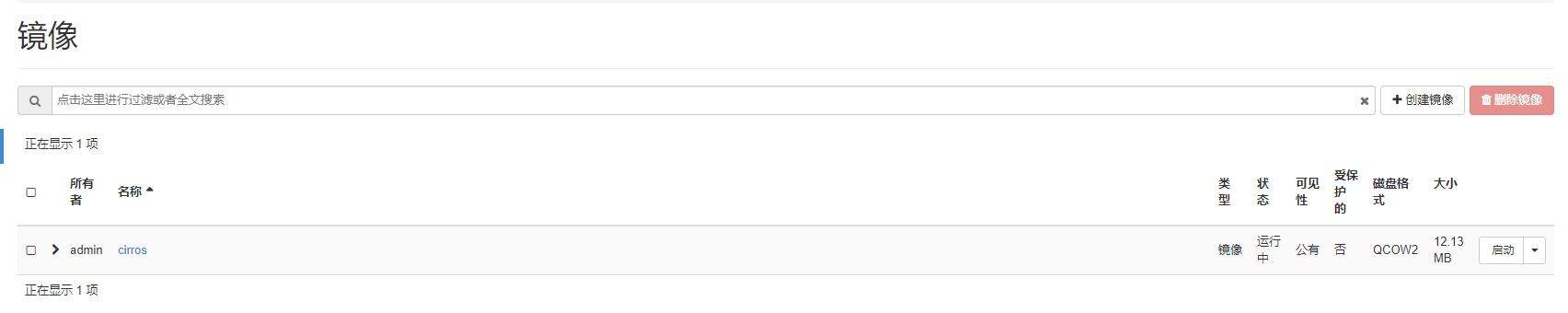 搭建Openstack开源云计算平台插图279
