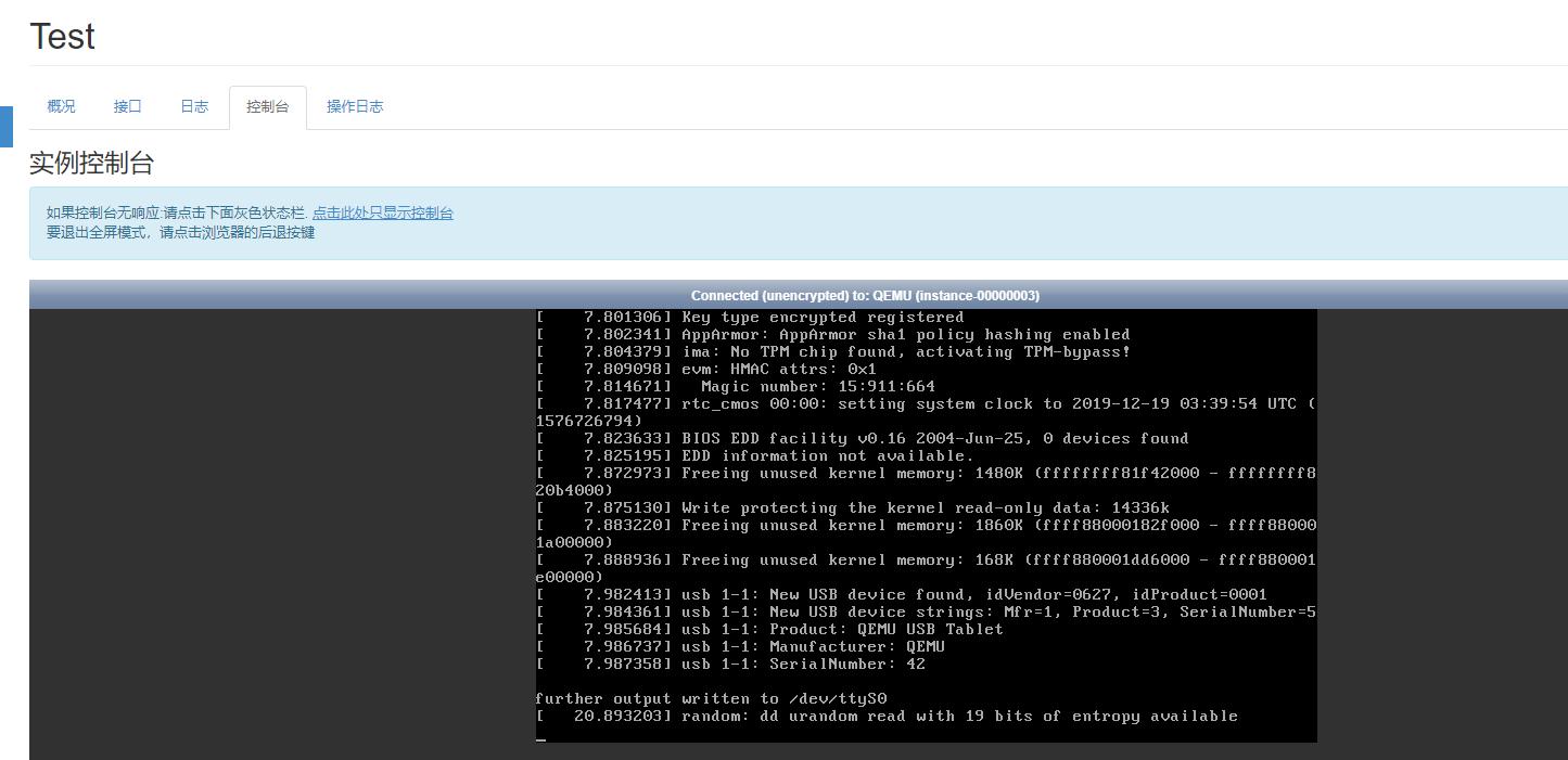 搭建Openstack开源云计算平台插图293