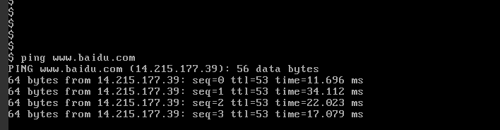 搭建Openstack开源云计算平台插图296