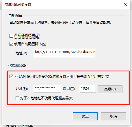 使用FRP客户端搭建HTTP代理局域网网络插图
